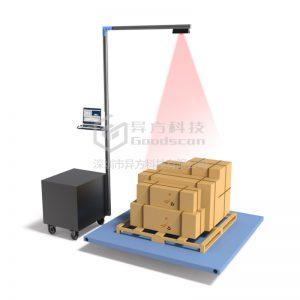仓库体积测量设备GS300