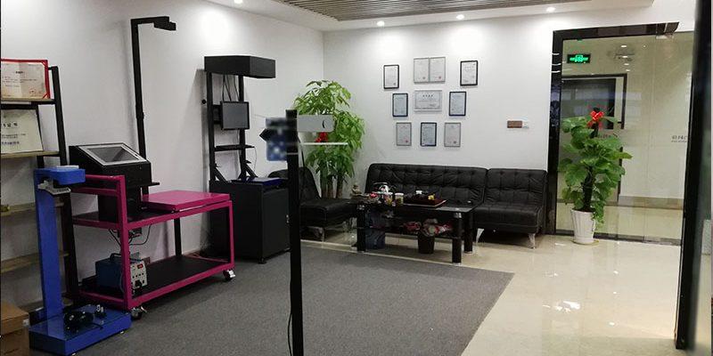 异方科技公司大厅