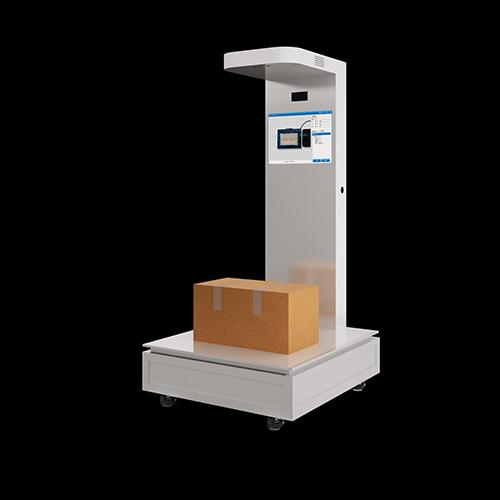 gs200y pro移动式量方称重一体机