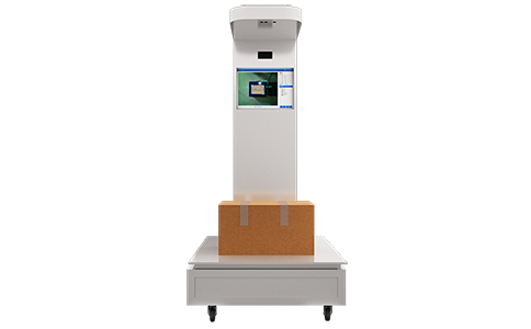 货物体积测量设备gs200y