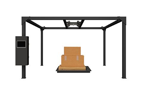 仓储货物体积测量设备GS300PRO
